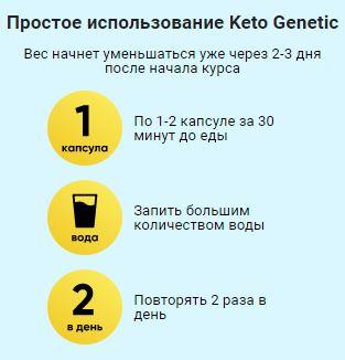 сантимин капсулы для похудения аналоги